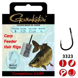 Carp Feeder Hair Rigs 40cm