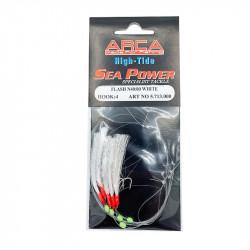 Arca Mitraillette Flash Blanc Bar 5Ham
