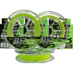 Tresse Intech First Braid X8 Green 150M